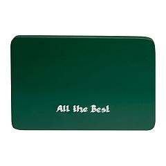 """Wendt & Kühn Beschriftete Sockelplatte grün """"All the Best"""""""